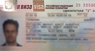 заказ визы